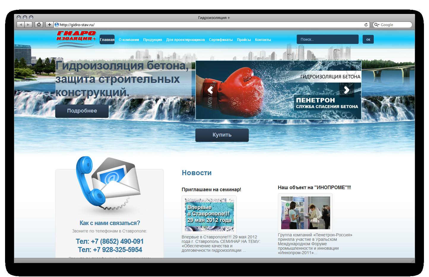 Разработка и продвижение сайта компании заказать оптимизация сайтов продвижение сайта добавить сообщение